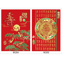 Chinese Birthday Cards 2-Fold
